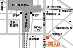 map_fukuokaON