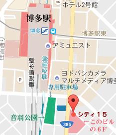 リビング地図2016