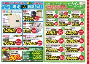170603-05西新FS-A3中_06ol 01